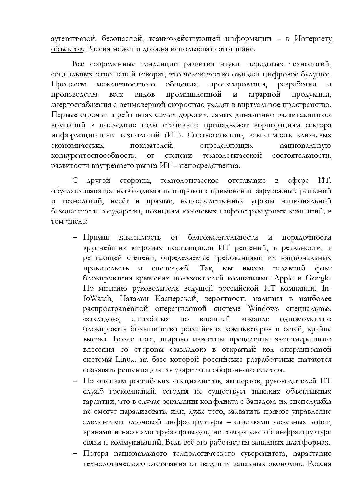 спр2.jpg