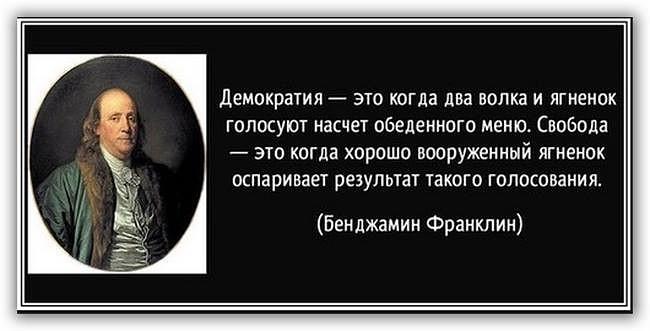 """Почему бесят посты """"завидую Украине"""""""