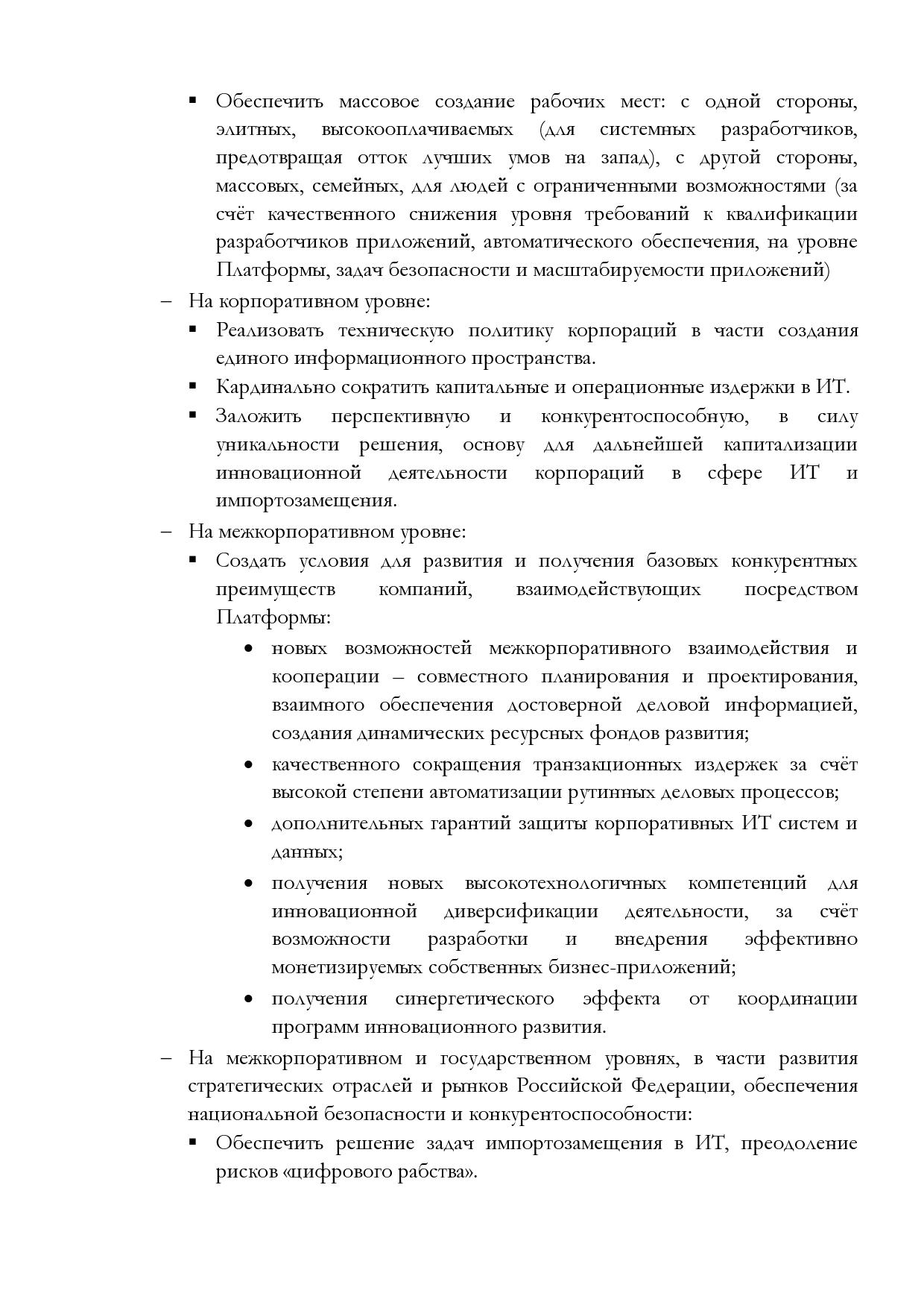 спр4.jpg