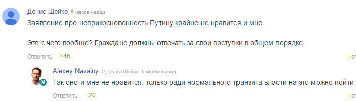 навальнер-путин1.jpg